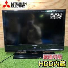 """Thumbnail of """"【激安‼️】MITSUBISHI REAL 26型✨ HDD録画&HDMI搭載⭕️"""""""