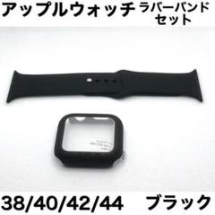 """Thumbnail of """"Sブラック5★アップルウォッチバンド ラバーベルト Apple Watch"""""""