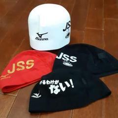 "Thumbnail of ""JSSのシリコンキャップ他、4枚セット M"""