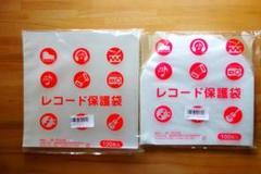 "Thumbnail of ""♪送料込み♪ LPレコード保護袋(内・外)40枚セット(内/外 各20枚)"""