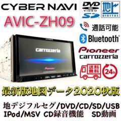 "Thumbnail of ""カロッツェリア サイバーナビ AVIC-ZH09 2021年地図"""
