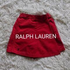 """Thumbnail of """"RALPH LAUREN ラルフローレン キュロットスカート 110cm 難あり"""""""