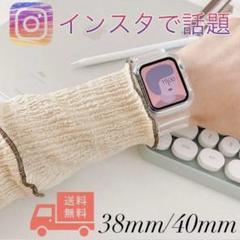Apple Watch アップルウォッチ 透明バンド 38mm/40mm