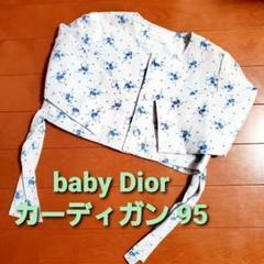 "Thumbnail of ""【美品】baby Dior カーディガン95"""