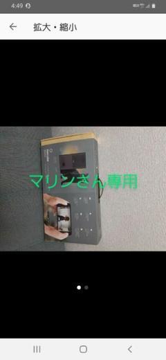 "Thumbnail of ""PETCUBE BITES ペットキューブ HDカメラ エサやり 会話"""