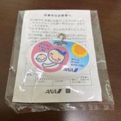"Thumbnail of ""ANA マタニティマーク ストラップ"""