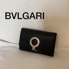 "Thumbnail of ""【美品】BVLGARI 6連キーケース ブルガリブルガリ 黒 レザー イタリア製"""
