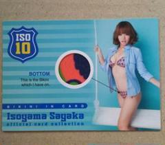 """Thumbnail of """"トレカ 磯山さやか ISO10 ビキニ コスチューム カード"""""""