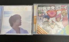 """Thumbnail of """"「厨病激発ボーイ」OP ED CDセット"""""""