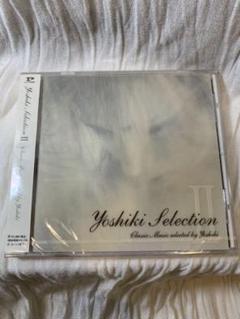 """Thumbnail of """"レア!Yoshiki セレクション2~クラシック・ミュージック・セレクテッド…"""""""