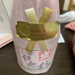 "Thumbnail of ""飫肥杉"""