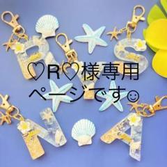 """Thumbnail of """"♡R♡様☺︎専用ページです♡"""""""