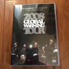 """Thumbnail of """"BIGBANG/2008 BIGBANG LIVE CONCERT GLOBA…"""""""