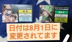 "Thumbnail of ""BabyKingdom マンツーマントークイベント『VIP☆ROOM』チケット"""