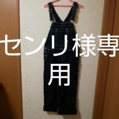 """Thumbnail of """"【オーバーオール】"""""""