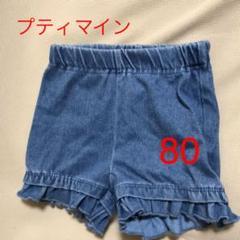 """Thumbnail of """"プティマイン デニム ショートパンツ 80cm"""""""