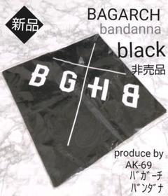 """Thumbnail of """"BAGARCH bandanna【black】バガーチバンダナ黒"""""""
