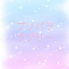 "Thumbnail of ""プリパラ  ラブリー PR SR R N まとめ"""