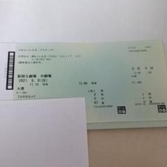"Thumbnail of ""NBAバレエ団 ドラキュラ 8月8日(日) A席"""