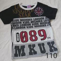 "Thumbnail of ""MICHIKO LONDON 半袖 Tシャツ  110 黒  キッズ"""