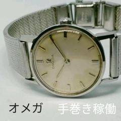 "Thumbnail of ""【正規稼働品】アンティーク オメガ 手巻き スイス製  レディース 腕時計"""