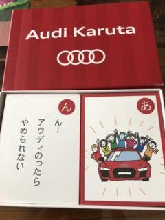 "Thumbnail of ""Audiカルタ"""