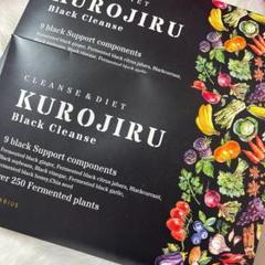 "Thumbnail of ""FABIUS KUROJIRU Black Cleanse  90g"""