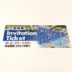 """Thumbnail of """"ネスタリゾート神戸 プール ウォーターフォート"""""""