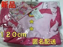 "Thumbnail of ""プリキュア ワンピース キュアスター 120cm 新品"""