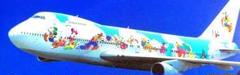 "Thumbnail of ""日本航空 JAL ポストカード レターセット ノベルティ"""