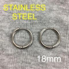"""Thumbnail of """"Hoop earrings Silver フープピアス両耳ペア 18mmシルバー"""""""
