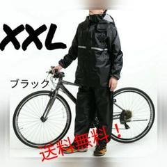 """Thumbnail of """"レインウェア コンパクト サイクリング ジョギング スーツ型 黒 XXL 通勤"""""""
