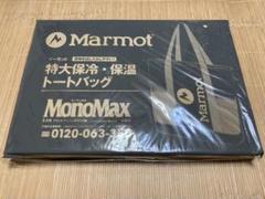 """Thumbnail of """"Marmot 保冷&保温トートバッグ"""""""