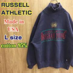 "Thumbnail of ""【RUSSELL ATHLETIC】 USA製☆ブリガムヤング大学 スウェット"""