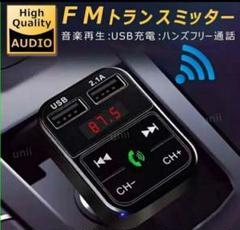 "Thumbnail of ""FMトランスミッター Bluetooth接続 通話 カーオーディオ ,"""