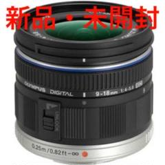 "Thumbnail of ""オリンパス M.ZUIKO DIGITAL ED 9-18mm F4.0-5.6"""
