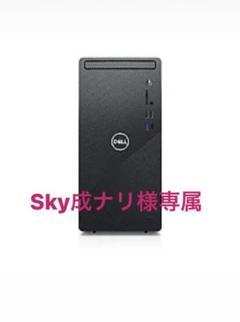 """Thumbnail of """"Dell デスクトップPC Inspiron3881 プレミアム"""""""