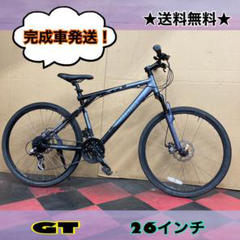 """Thumbnail of """"マウンテンバイク GT  OUTPOST"""""""