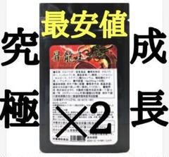 "Thumbnail of ""☆昇龍王 2袋 飲み方が大事 20日で効果あり 硬さ重視 増大 GNT-α"""