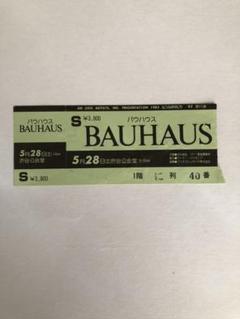 """Thumbnail of """"BAUHAUS バウハウス コンサートチケット半券"""""""