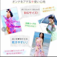 "Thumbnail of ""新品‼︎  クィーンフローラ 水着 水色"""