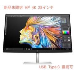 "Thumbnail of ""【希少・新品未開封】HP U28 4K HDR ディスプレイ モニター"""