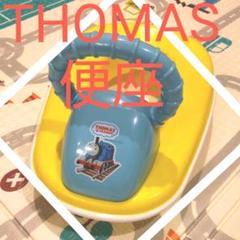 "Thumbnail of ""トーマス 補助便座"""