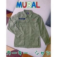 "Thumbnail of ""MURAL シャツ"""