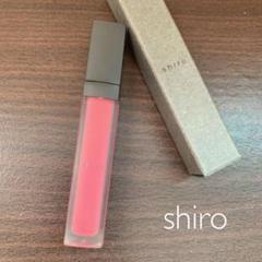 "Thumbnail of ""shiro ジンジャーリップバター 9C03 〈リップグロス〉"""