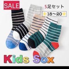 "Thumbnail of ""【KS-001】Mサイズ 子供 靴下 キッズ 男の子 女の子D"""