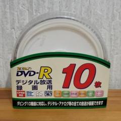"""Thumbnail of """"ZERO DVD-R 10枚"""""""