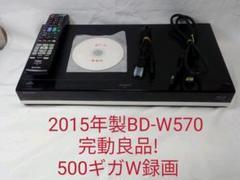 "Thumbnail of ""☆2015年製BD-W570ブルーレイレコーダー"""