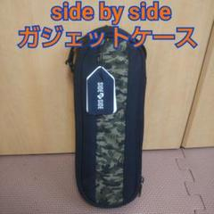 """Thumbnail of """"【未使用】side by side モバイル収納ケース カモフラージュ"""""""