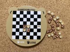 "Thumbnail of ""くまちゃん オセロ ボードゲーム"""